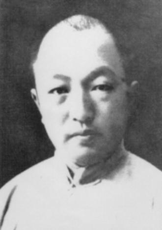 Yi Zuolin - Yi Zuolin ca. 1930