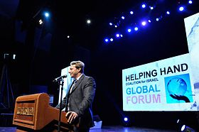 Yoel Razvozov (Knesset Member)-Helping Hand Global Forum hosted the Ceremony to Salute Holocaust Survivors, 2013.jpg