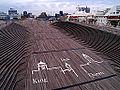Yokohama - panoramio.jpg