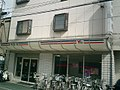 Yomiuri YC.jpg