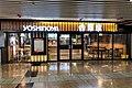 Yoshinoya at Beijing West Railway Station, Exit 2 (20190528070627).jpg