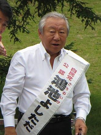 Yoshitada Konoike - Image: Yoshitada Konoike IMG 5812 20130714