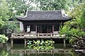 Yu Gardens 20090724-16.JPG