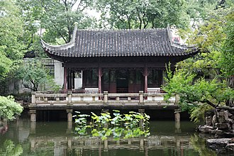 Yu Garden - The Nine Lion Study.
