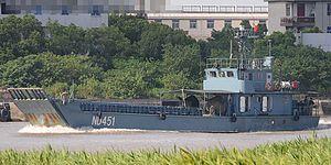 Type 067 utility landing craft - Image: Yunnan Class 067 general purpose landing craft