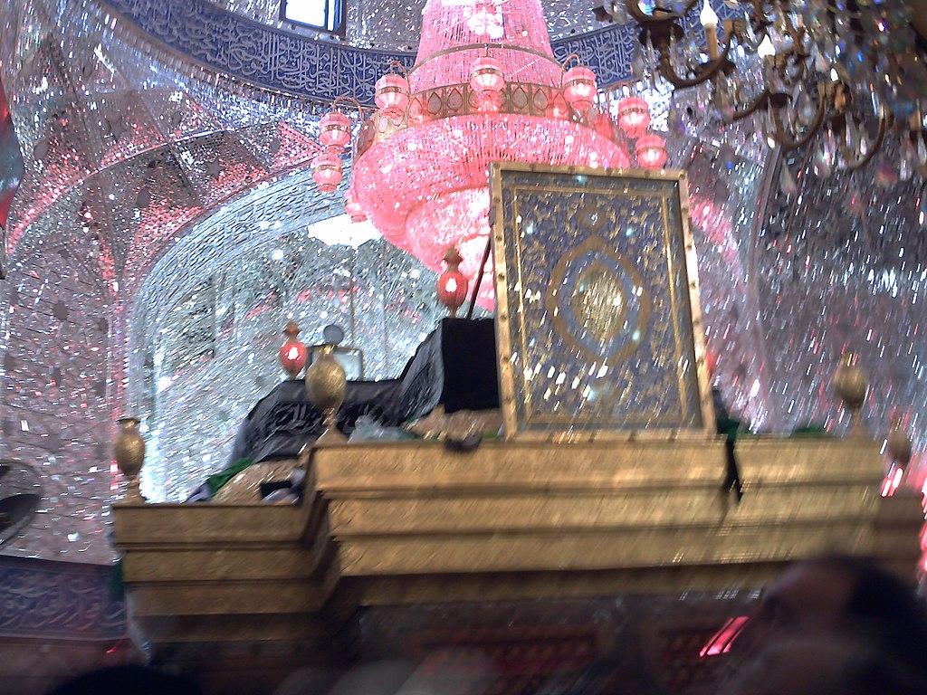 Non Muslim Perspective On The Revolution Of Imam Hussain: File:Zarih Of Husain,Karbala.jpg