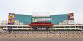 Zhanjiang Railway Station 2014.02.27 10-27-29.jpg