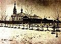 Zhertvy Krovavogo Voskresenia.jpg