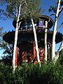 Zhoushangting Pavilion in Jingshan Park 20160826.jpg
