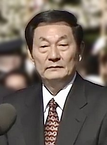 Zhu Rongji at White House 1999.jpg