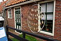 Zuiderzee Museum, Enkhuizen 2017 - DSC09103 - ENKHUIZEN (37212658944).jpg