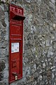 """ V R "" postbox at Poundisford. - geograph.org.uk - 1207953.jpg"