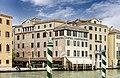 (Venice) Hotel Continental.jpg