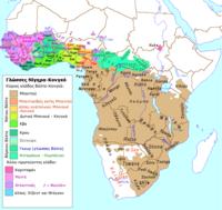 Γλώσσες Νίγηρα-Κονγκό.png