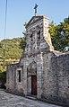 Ναός Αγίου Ιωάννη Προδρόμου Δελιανών 3367.jpg
