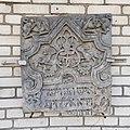 Єврейський цвинтар м. Хмельницький лапідарій 03.jpg