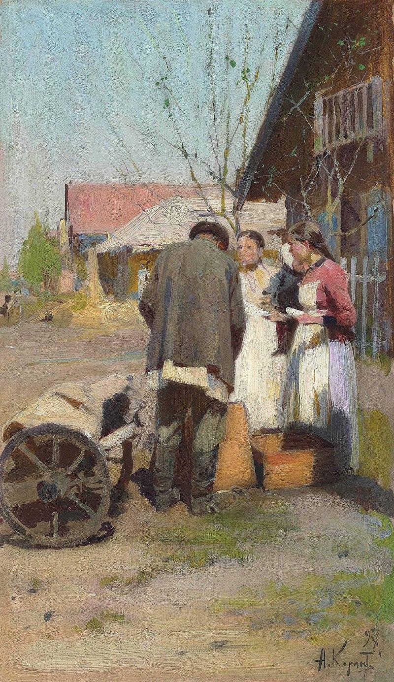 Алексей М. Корин - Деревенские новости (1897).jpg