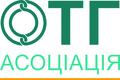 Асоціація об'єднаних територіальних громад.tif