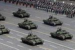 Военный парад на Красной площади 9 мая 2016 г. 596.jpg