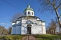Войкове. Миколаївська церква. 1790, 1832 рр.jpg