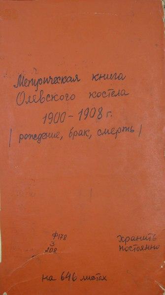 File:ДАЖО 178-03-0208. 1900-1908 роки. Метричні книги Олевського костелу.pdf
