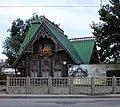 Дом-особняк купца Бокунина (теремок).jpg