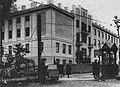 Дом Селяніна. 1929.jpg