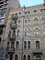 Дом на Ивана Франко 5 -1.JPG