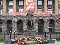Екатеринбург, пр.Ленина,71, штаб Центрального Военного Округа, 19.05.2015 - panoramio (1).jpg