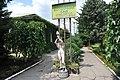 Запорізький міський дитячий ботанічний сад.jpg