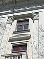 Здание бывшего Крайсовнархоза административное год постройки 1953 памятник архитектурыIMG 0378.jpg