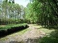 Зоопарк-Ловеч - panoramio (6).jpg