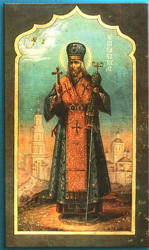 Joasaph of Belgorod - Saint Ioasaph of Belgorod