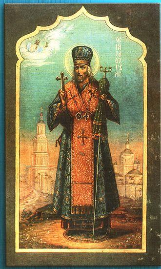 Joasaph of Belgorod - Saint Ioasaph of Belgorod
