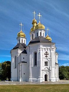 Catherines Church (Chernihiv)