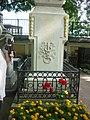 Лазаревское кладбище (Некрополь 18-го века) M. Lomonosov.JPG
