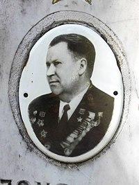 Лобырин Николай Федотович (Герой СССР, могила) f005.jpg