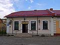 Луцьк - Вул. Драгоманова, 11 P1080064.JPG