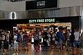 Магазин безпошлинной торговли в аэропорту Антальи.JPG