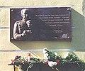Мемориальная доска на здании Тамбовского Суворовского Училища.jpg