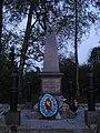 Могила Ильина 3.jpg