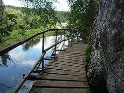Мост у скал.JPG