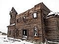 Новая Осиновка Церковь Михаила Архангела 29 декабря 2016 03.jpg