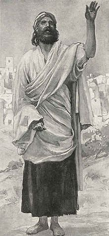 Осия (пророк...