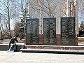 Памятник «Скорбящая мать» (Ульяновск).jpg