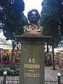 Памятник Пушкину на набережной Алушты.jpg