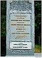 Памятник воинам РККА Виноградное (фрагмент).jpg
