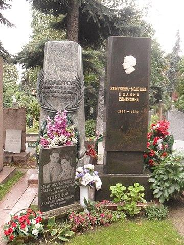 Памятник на могиле Вячеслава Молотова на Новодевичьем кладбище в Москве