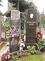Памятник на могиле Вячеслава Молотова на Новодевичьем кладбище.jpg
