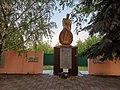 Памятник погибшим в ВОВ Рождествено 1.jpg